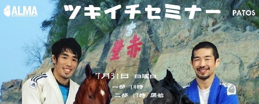 赤壁(馬)